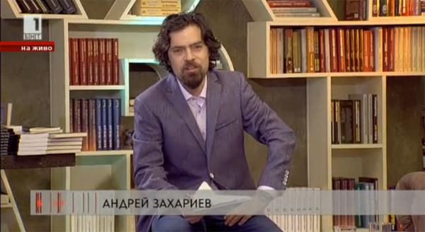 Andrej Zahariev
