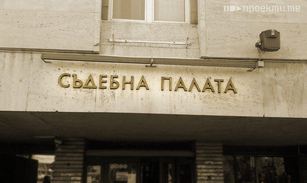 sliven_sadebna_palata