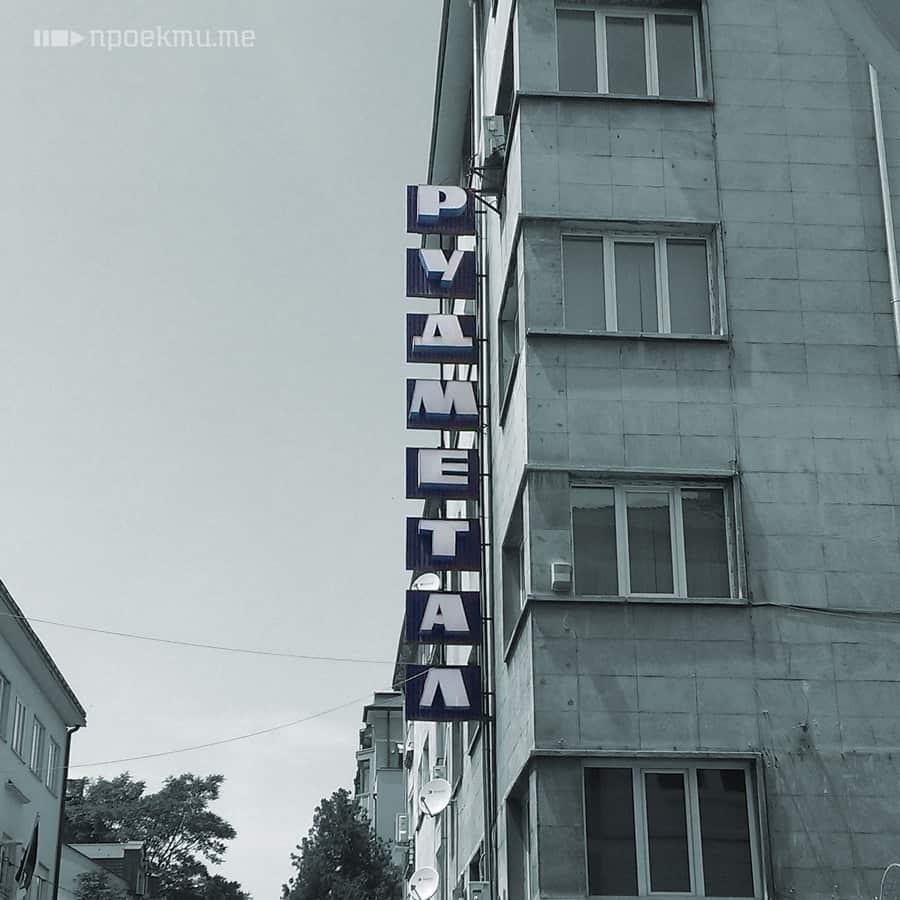 sofia_22