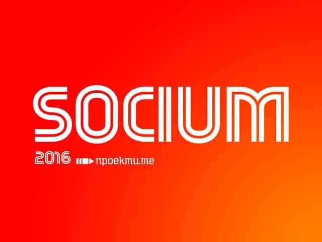 socium_1